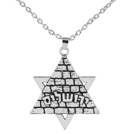 Western Wall / Jerusalem in Hebrew necklace - Rock of Israel