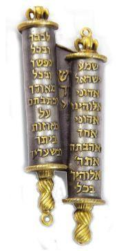 Mezuzah Pewter - Torah scroll - Rock of Israel