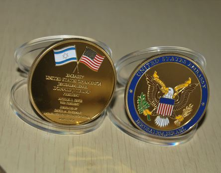 Jerusalem Embassy Military Challenge Coin