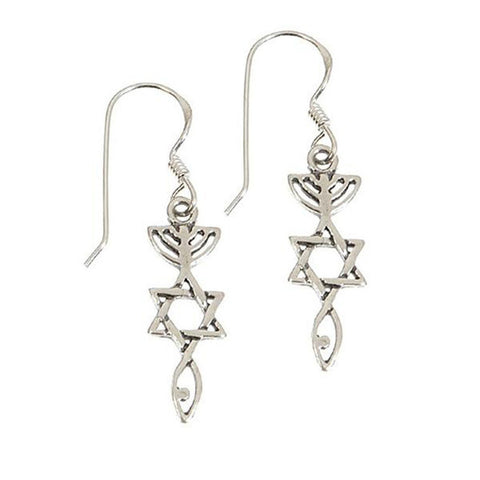 Earrings: Messianic Roots, Silver - Rock of Israel