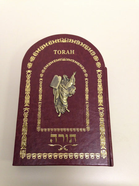 The Illuminated Torah - Rock of Israel
