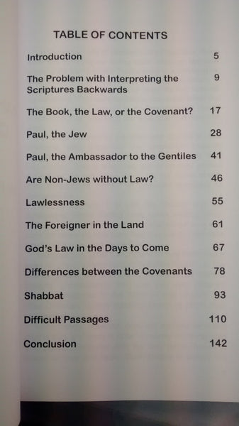Torah and the New Covenant by Daniel Gruber - Rock of Israel
