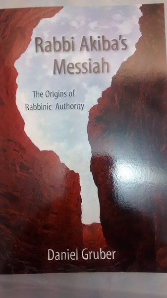 Rabbi Akiba's Messiah by Daniel Gruber - Rock of Israel