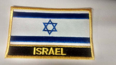 Israeli Flag Patch - Rock of Israel