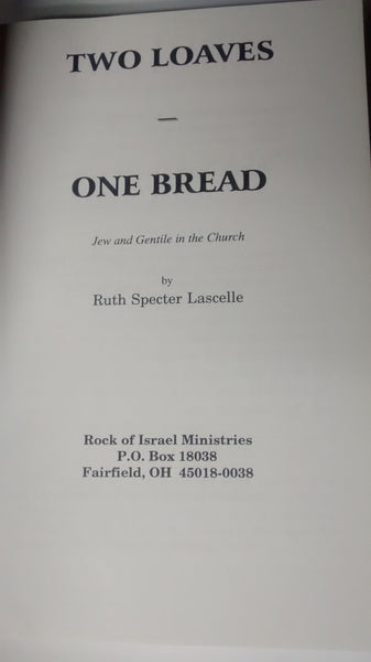 Two Loaves - One Bread - CLOSEOUT - Rock of Israel