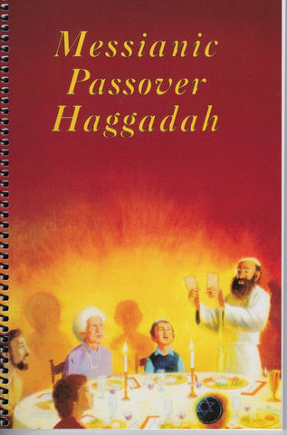Messianic Passover Haggadah - Rock of Israel