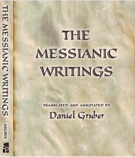 The Messianic Writings - Rock of Israel