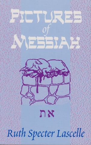 Pictures of Messiah - Rock of Israel