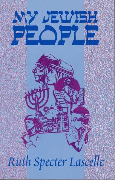 My Jewish People - Rock of Israel