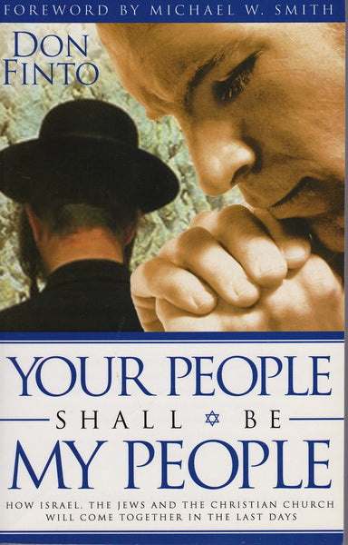 Your People Shall Be My People - Rock of Israel