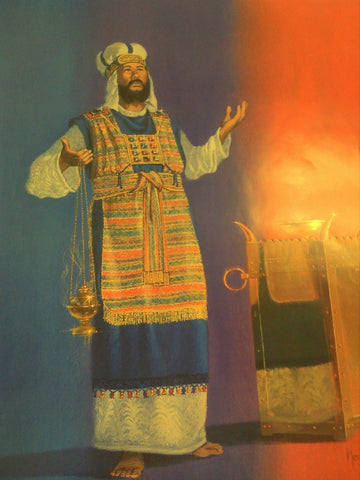 Aaron as High Priest - Rock of Israel