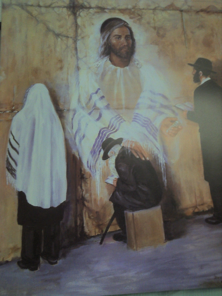 Yeshua at Western Wall - Rock of Israel