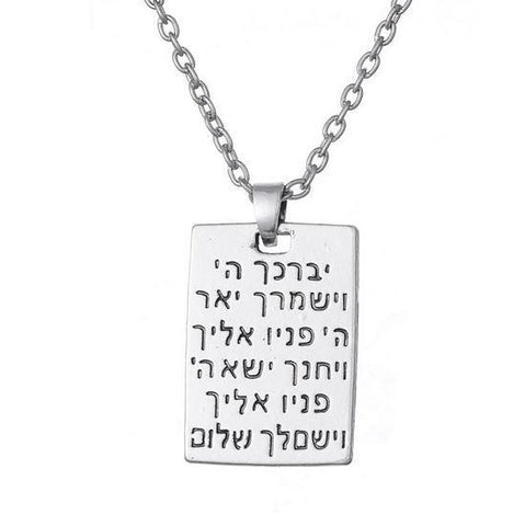 Ancient Hebrew Aaronic Benediction Necklace - Rock of Israel