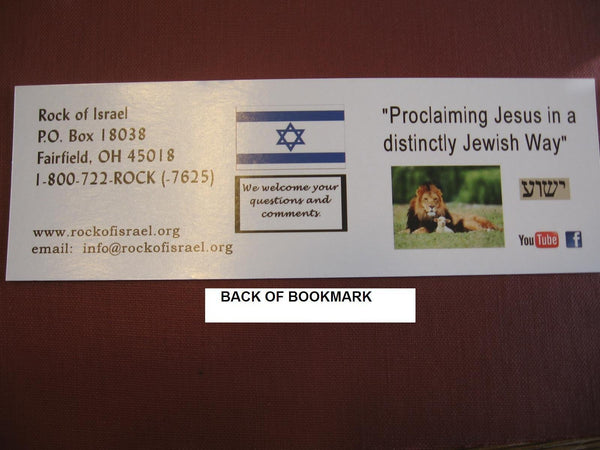 Jesus made me kosher bookmarks! - Rock of Israel