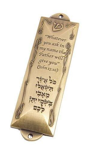 Brass Mezuzah  John 15:16 - Rock of Israel