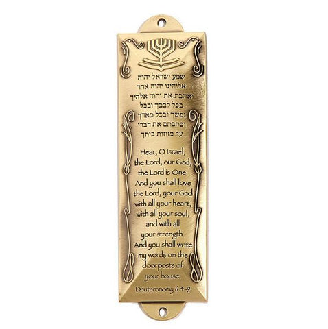 Hebrew Shema / English Brass Mezuzah - Rock of Israel