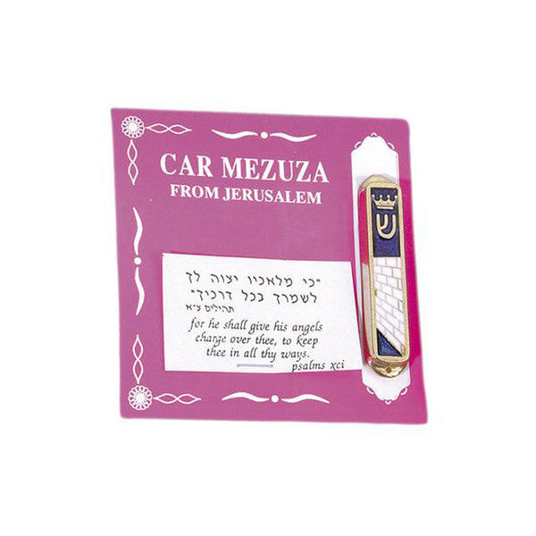Car Mezuzah - Rock of Israel