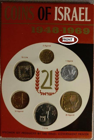 Israel coins