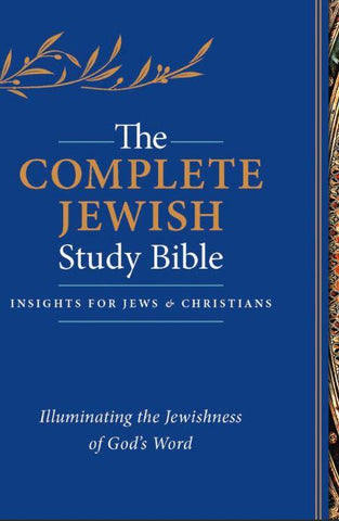pdf FREE SAMPLER - The Complete Jewish Study Bible - Rock of Israel Store