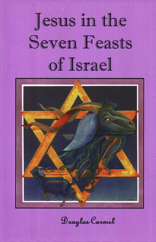Jesus in the Seven Feasts of Israel - Rock of Israel