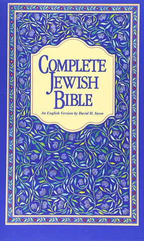 Complete Jewish Bible - Rock of Israel
