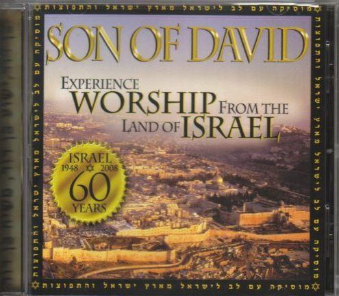 The Names of God Series: Son of David - Rock of Israel