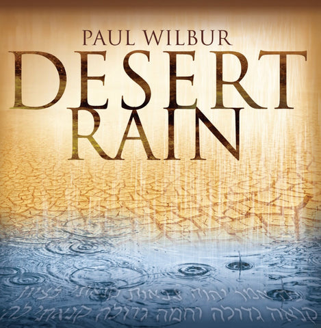 Desert Rain CD - Rock of Israel