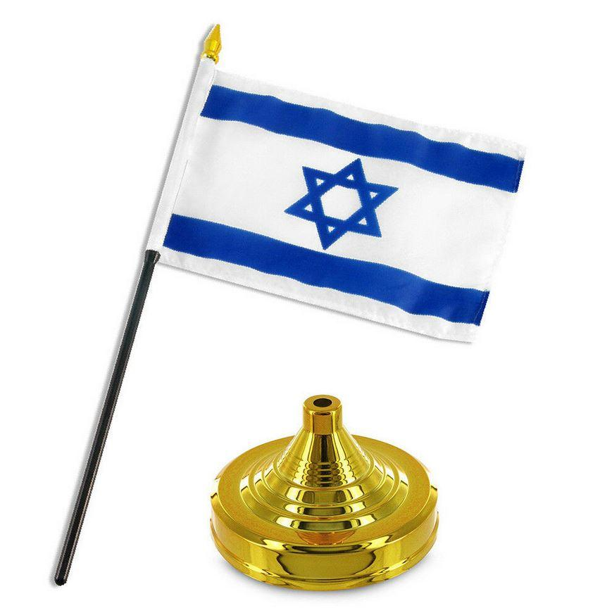 Israeli Flag for desktop small - Rock of Israel Store