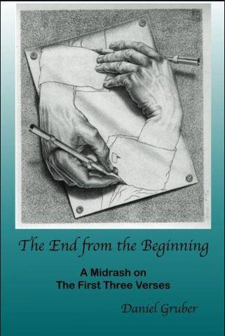 FREE Sample Chapter - The End From the Beginning - Messianic Jewish Author - Rock of Israel Store