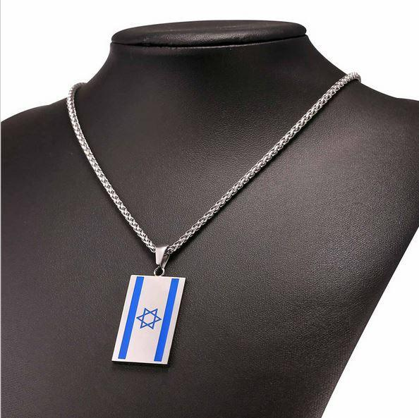 Israeli Flag Necklace - Rock of Israel