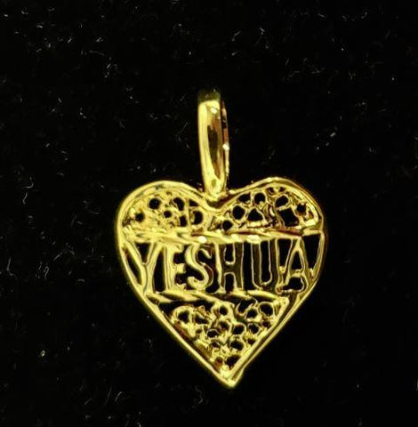 Yeshua heart necklace.  14K Gold plated. - Rock of Israel Store