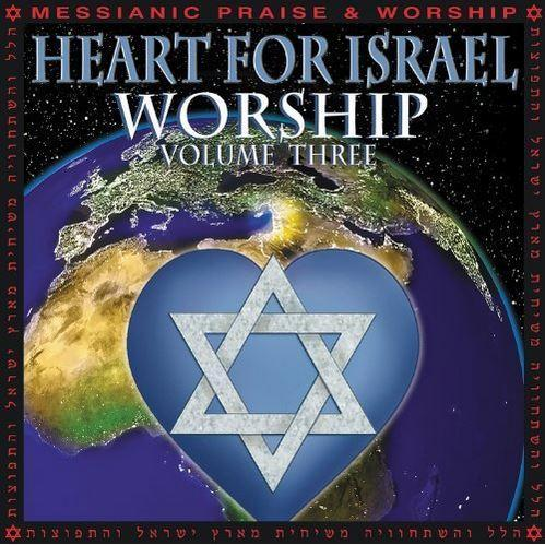 Heart For Israel Worship: Volume Three - Rock of Israel