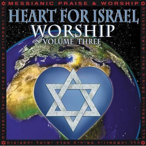 Heart for Israel, Worship Volume Three