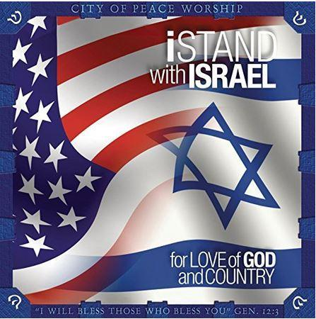 iStand With Israel - Rock of Israel
