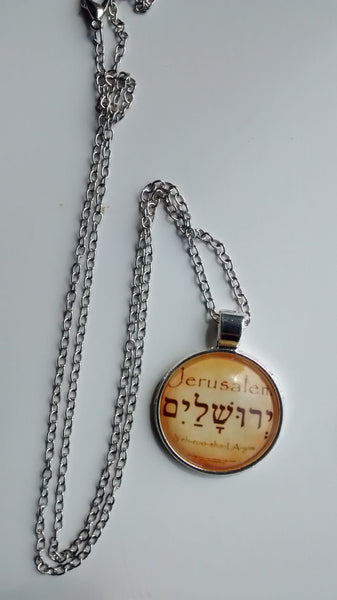 """Jerusalem"" in Hebrew - Circle necklace - Rock of Israel"