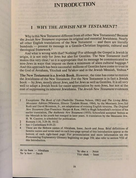 The Jewish New Testament (softcover) (Gently used copy) - Rock of Israel Store