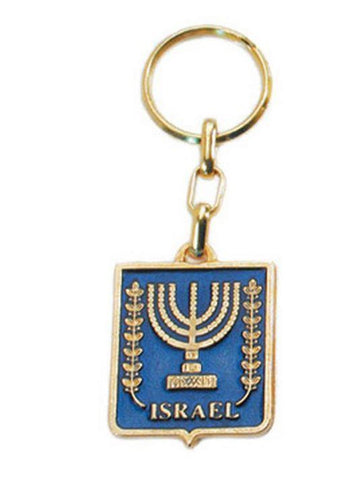 State of Israel Seal Keychain - Rock of Israel