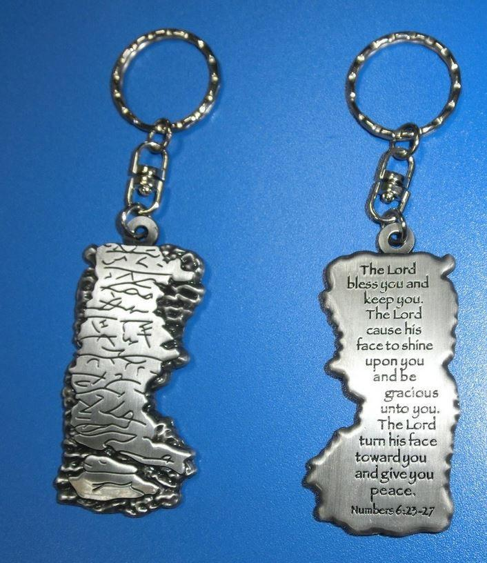 Aaronic Blessing keychain - Rock of Israel