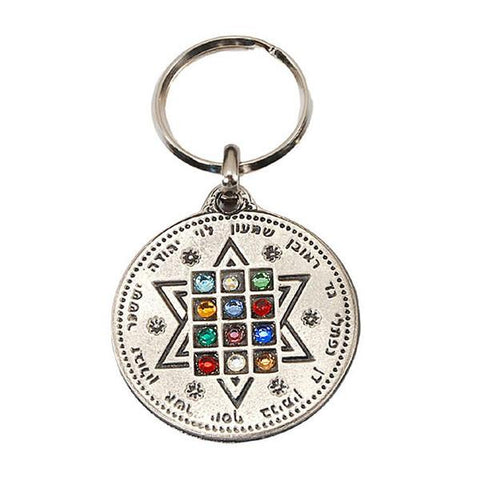 Twelve tribes Keychain - Rock of Israel