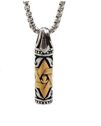 Star of David solid round necklace