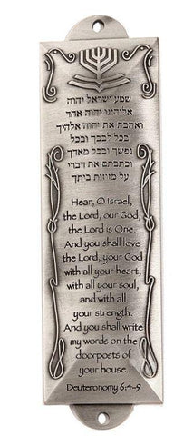 Hebrew Shema / English Pewter Mezuzah