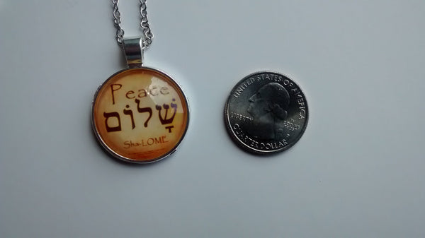 """Shalom"" in Hebrew - Circle necklace - Rock of Israel"