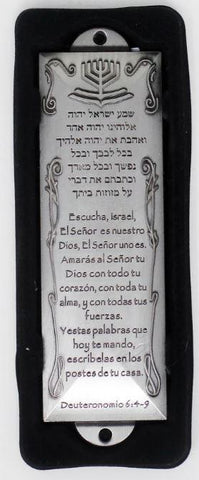 SPANISH / Hebrew Shema Pewter Mezuzah