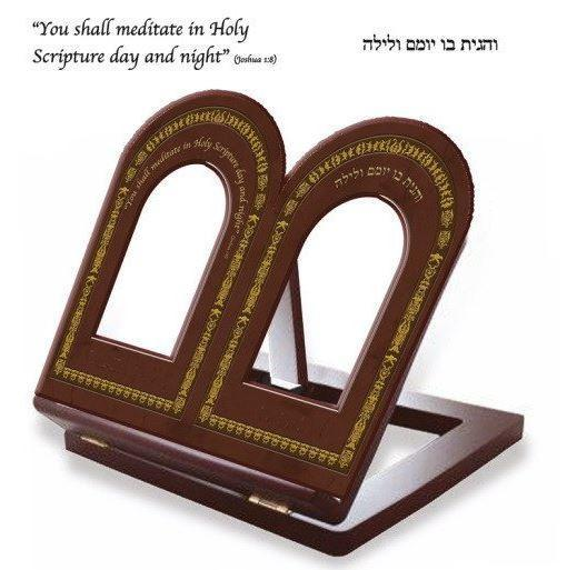 Torah Book Stand - Rock of Israel