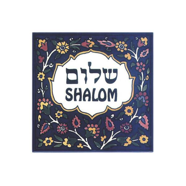 Ceramic Tile - Shalom - Rock of Israel