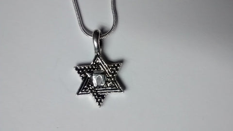 "Star of David with Chai necklace (Chai is word for ""LIFE"" in Hebrew) - Rock of Israel"