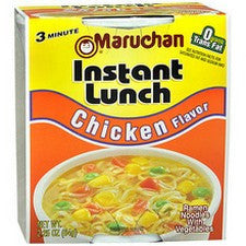 Pantry Supplies - Maruchan Chicken Flavored Instant Lunch