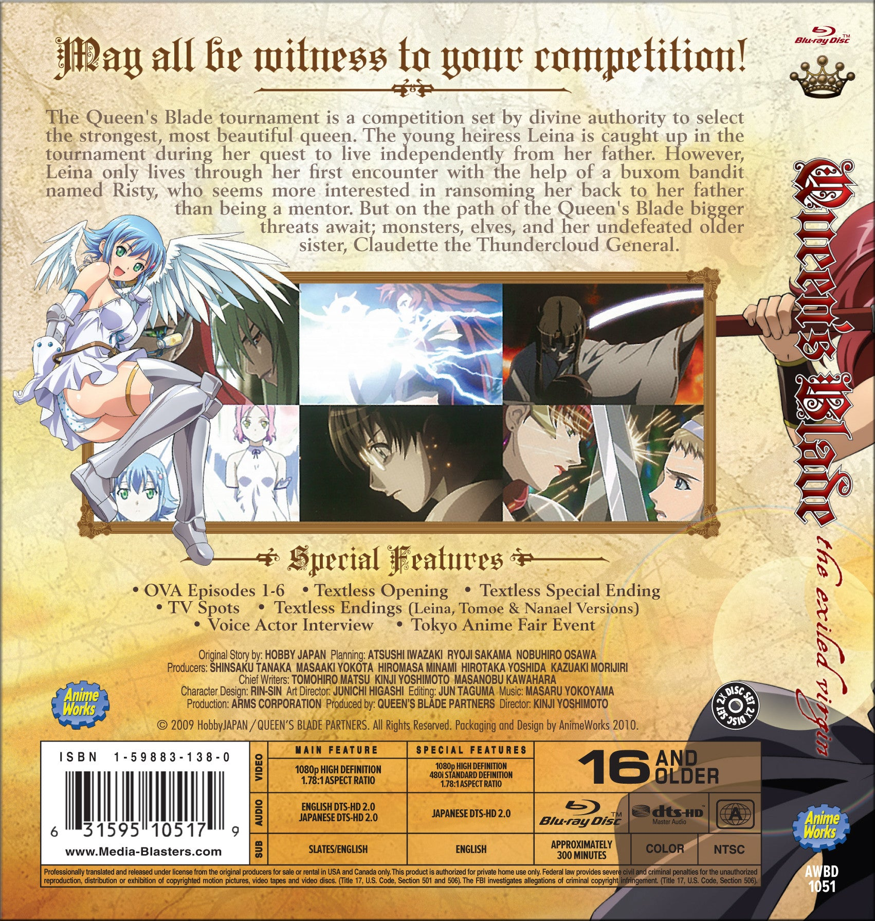 Queens Blade Blu-Ray The Exiled Virgin  Dvd Oasis -7333