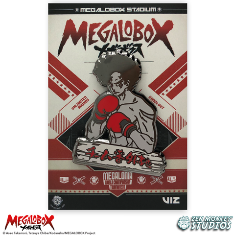 Duotone Joe - Megalobox Pin