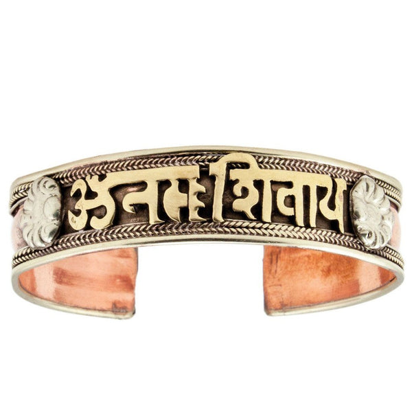 Copper and Brass Cuff Bracelet: Healing Shiva - DZI (J) - Good World Goods